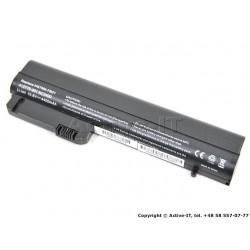 HP Bateria NOWA NBAT-HP2510-6