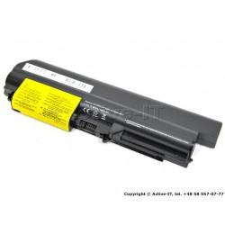 Lenovo Bateria NOWA NBAT-T400-6