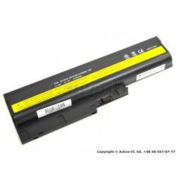 Lenovo Bateria NOWA NBAT-T500-6
