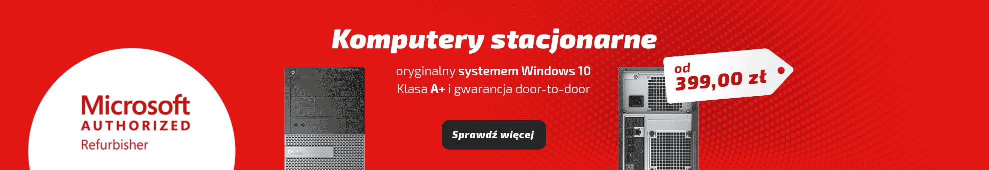 s1-stacjonarne